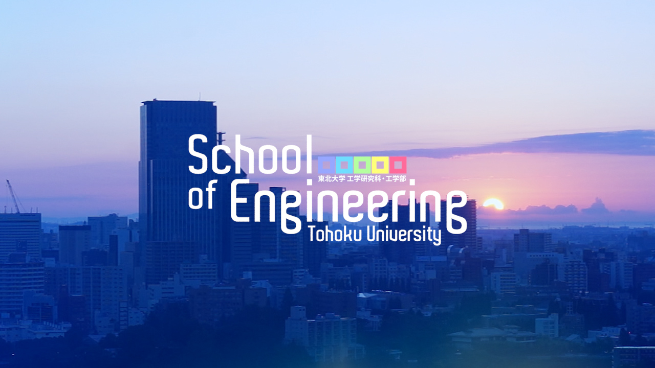 faculty of engineering graduate studies office The faculty of graduate studies will offer six awards to doctoral students, one in each of the following areas: applied sciences, health sciences, humanities, interdisciplinary sciences, natural sciences, and social sciences.